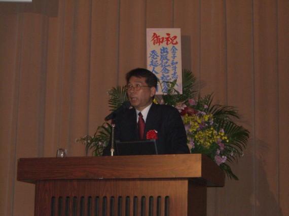 金子社長にご講演いただきました