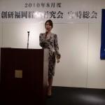 新たなメンバーの青柳美穂さん(7)