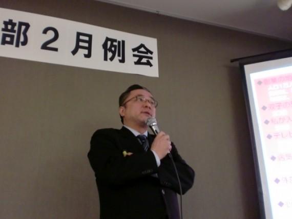 眞鍋さんの講演
