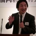 会員拡大プロジェクトの井土さんが熱く語ります。