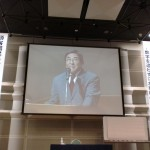 大島本部副会長の挨拶