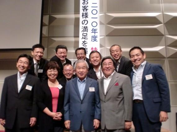福岡経営研究会のメンバー