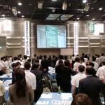 520名の経営者が集まりました。