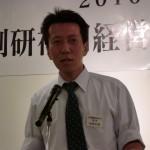 松岡さんのスピーチもすばらしい!