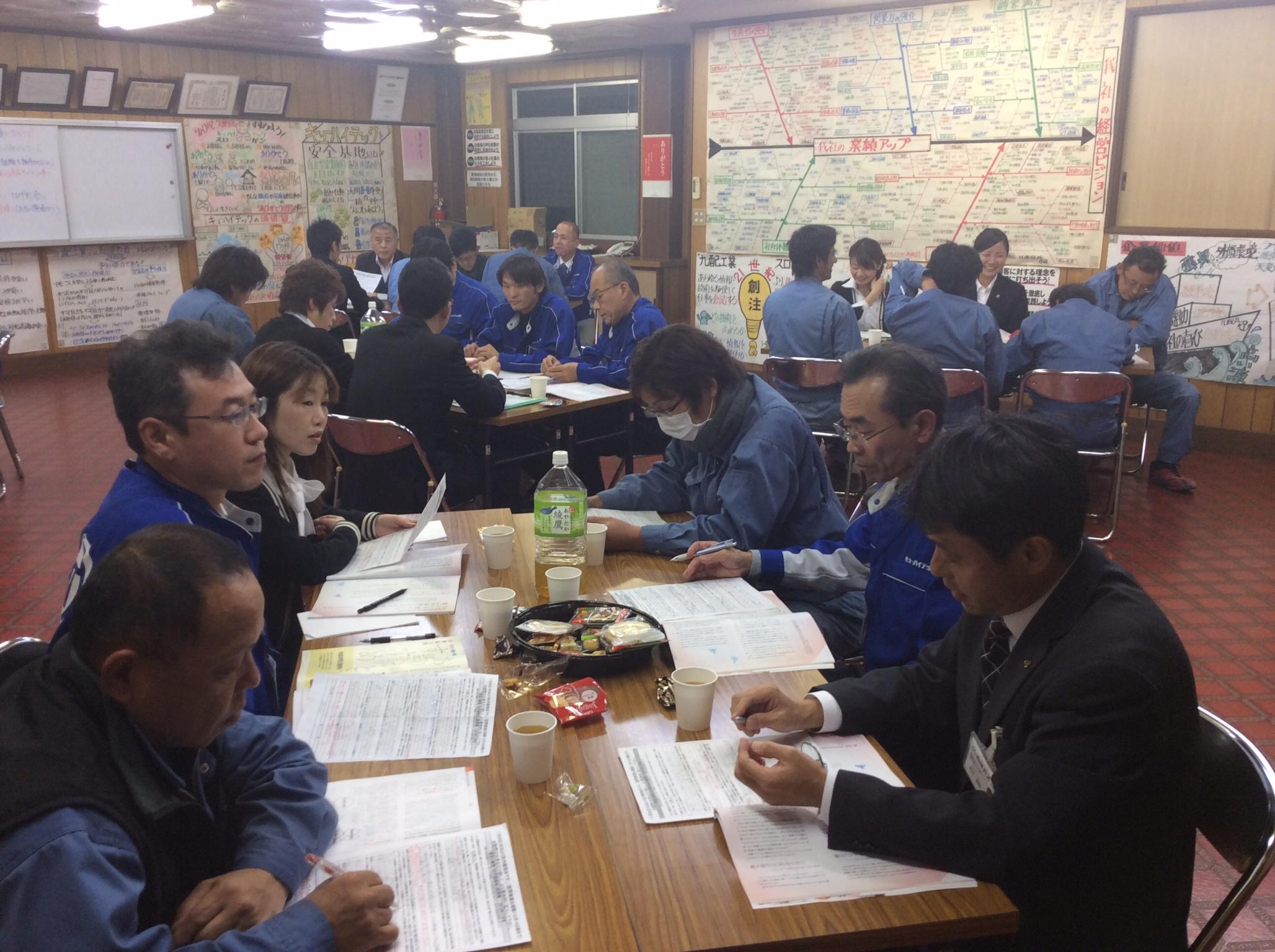11月社内勉強会を開催しました
