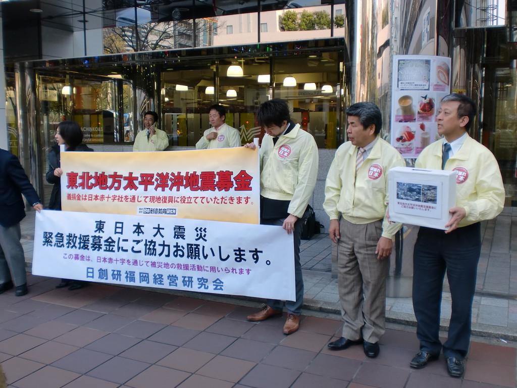 東日本・関東大震災への救援募金活動を行いました。