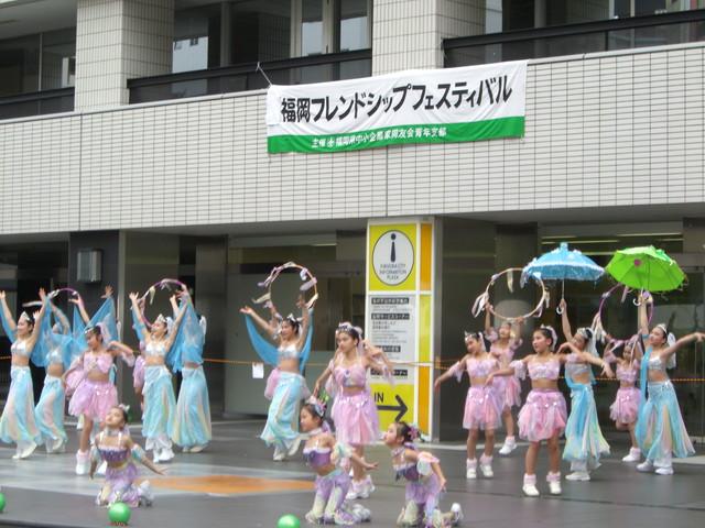 福岡フレンドシップフェスティバルに参加しました