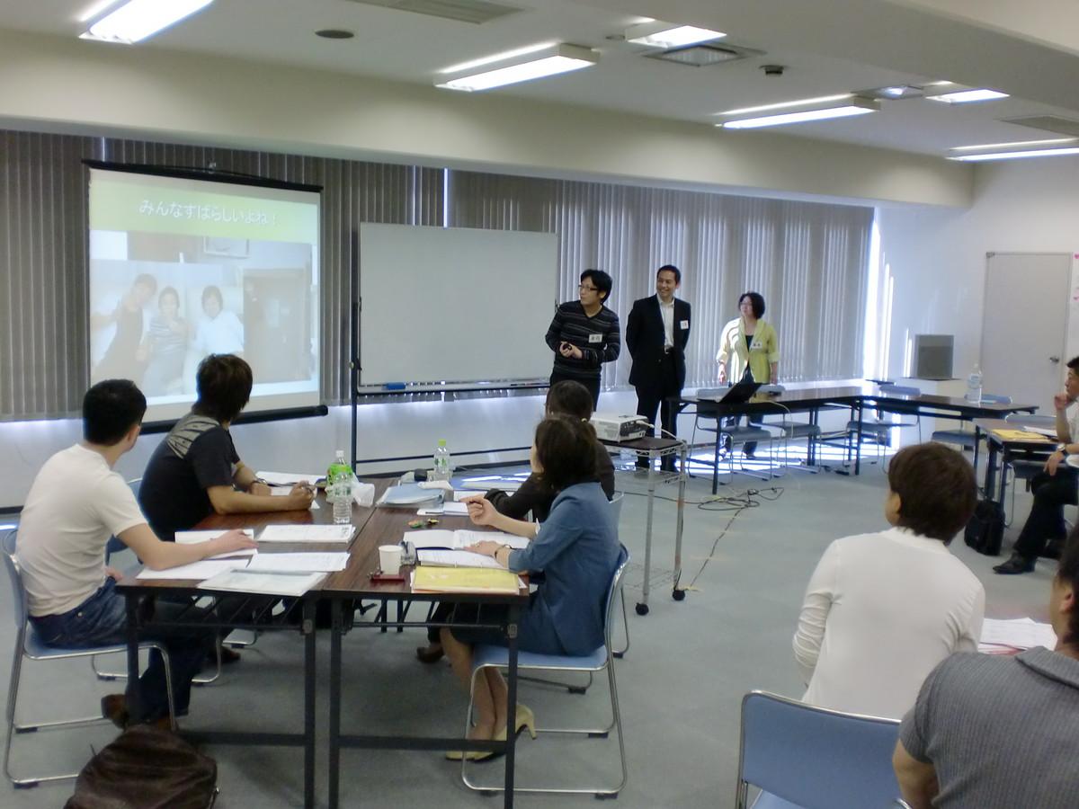 大阪でエクセレントリーダーシップ養成講座に参加しました