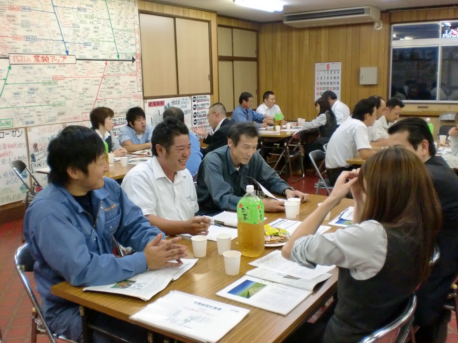 9月「理念と経営」社内勉強会を開催しました。