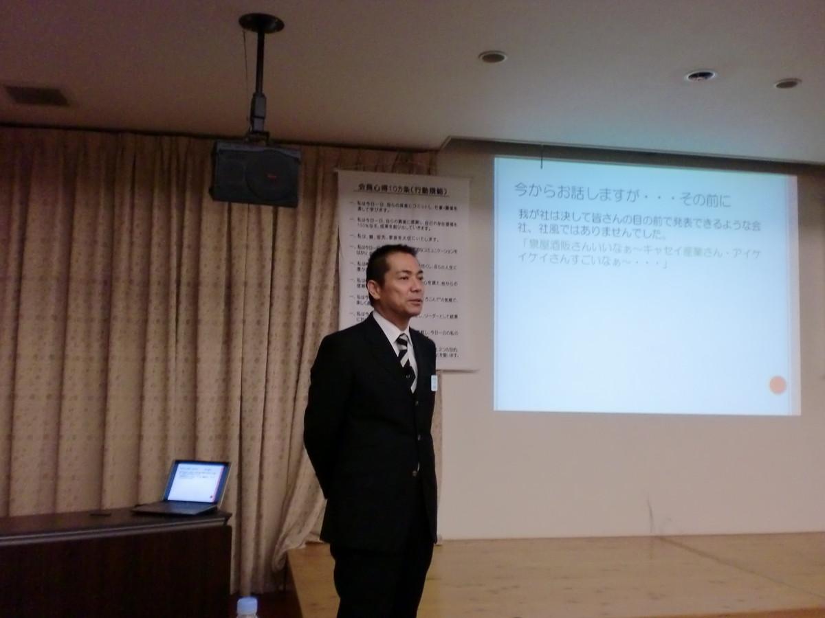 25日は筑後広域経営研究会の8月例会に参加しました