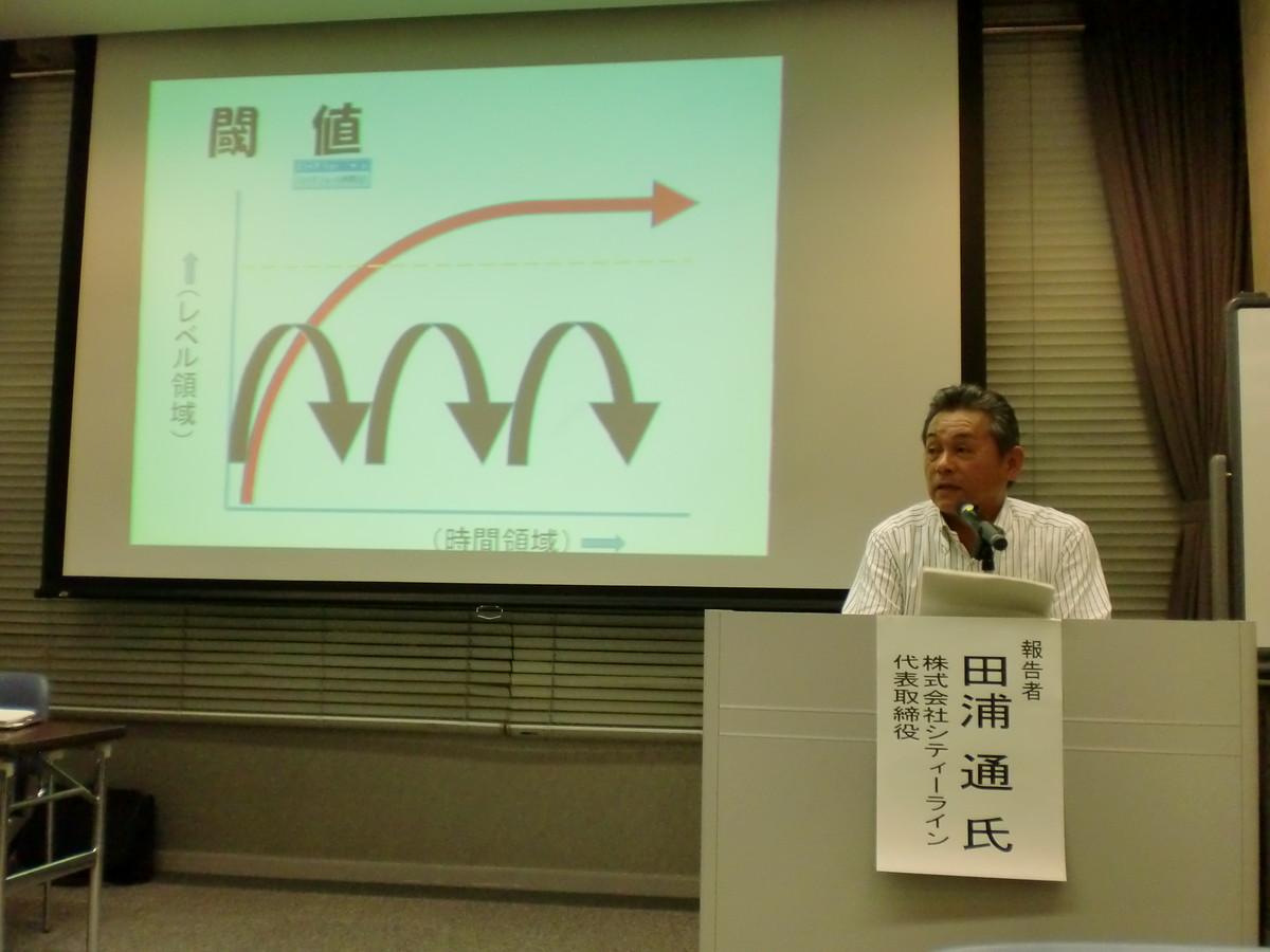 中小企業家同友会博多支部8月例会に参加しました