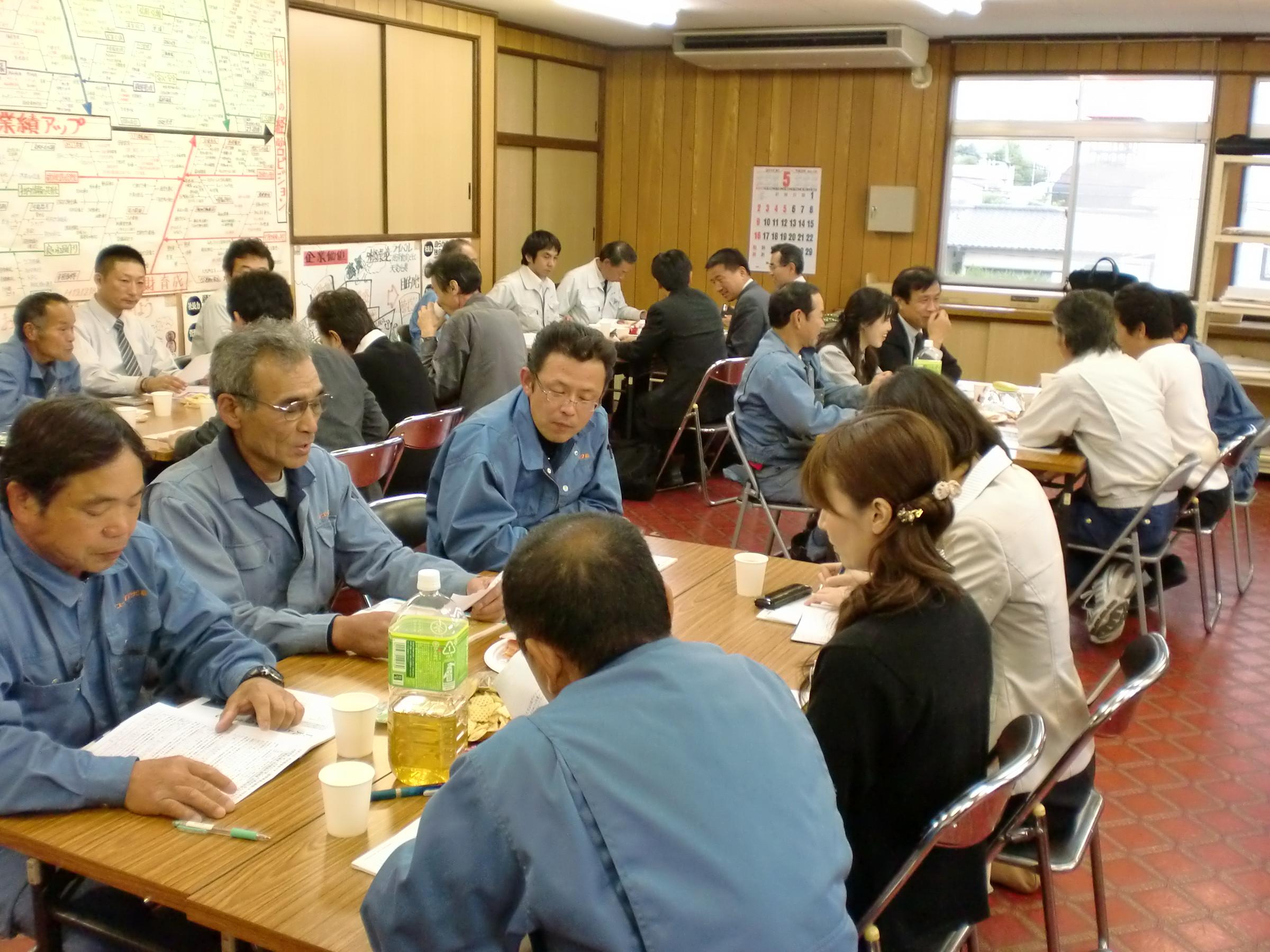 5月社内勉強会を開催しました。