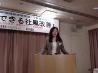 福岡経営研究会7月例会に参加しました。