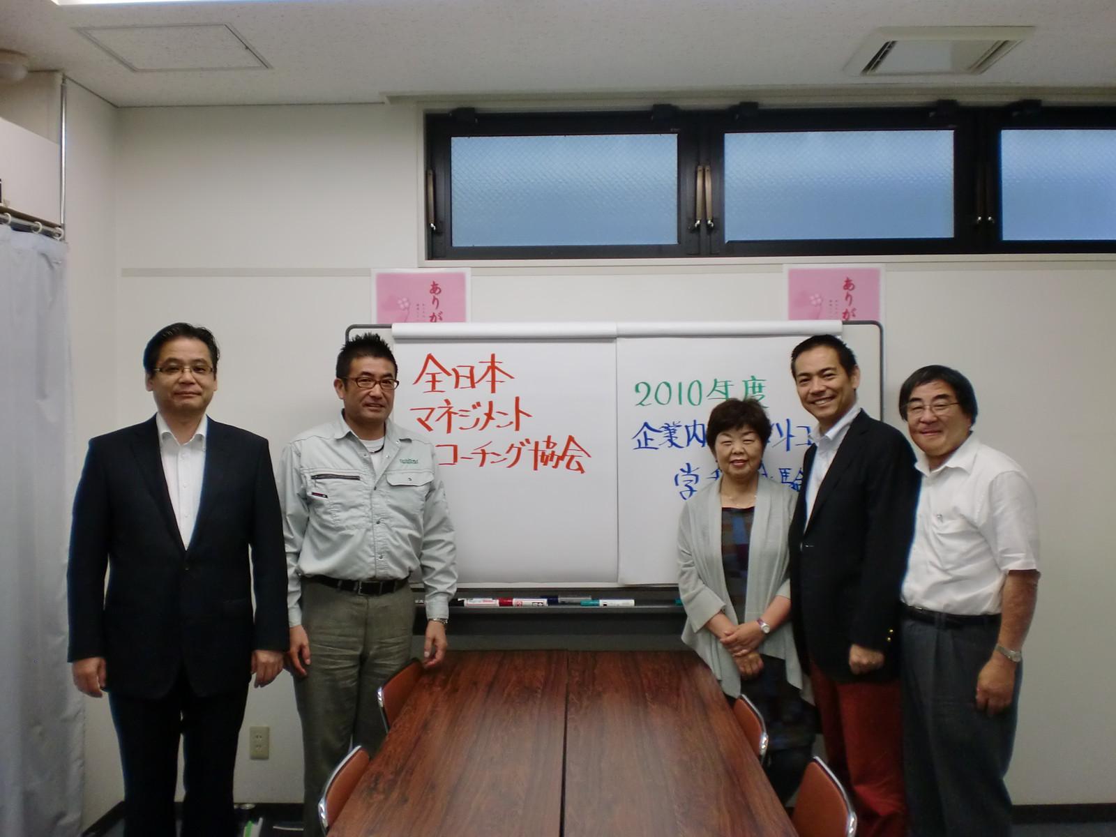 全日本マネジメントコーチング協会認定コーチ試験でした。