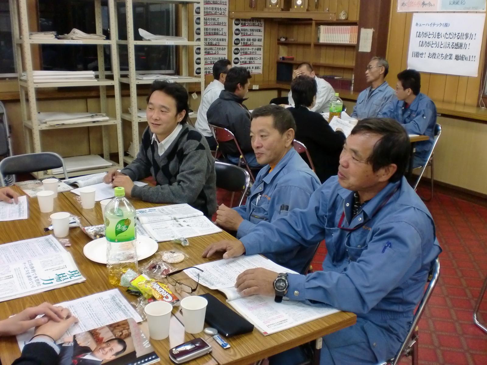 10月「理念と経営」社内勉強会を開催しました