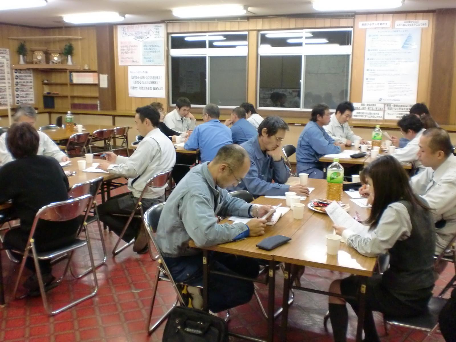 11月社内勉強会を開催しました。
