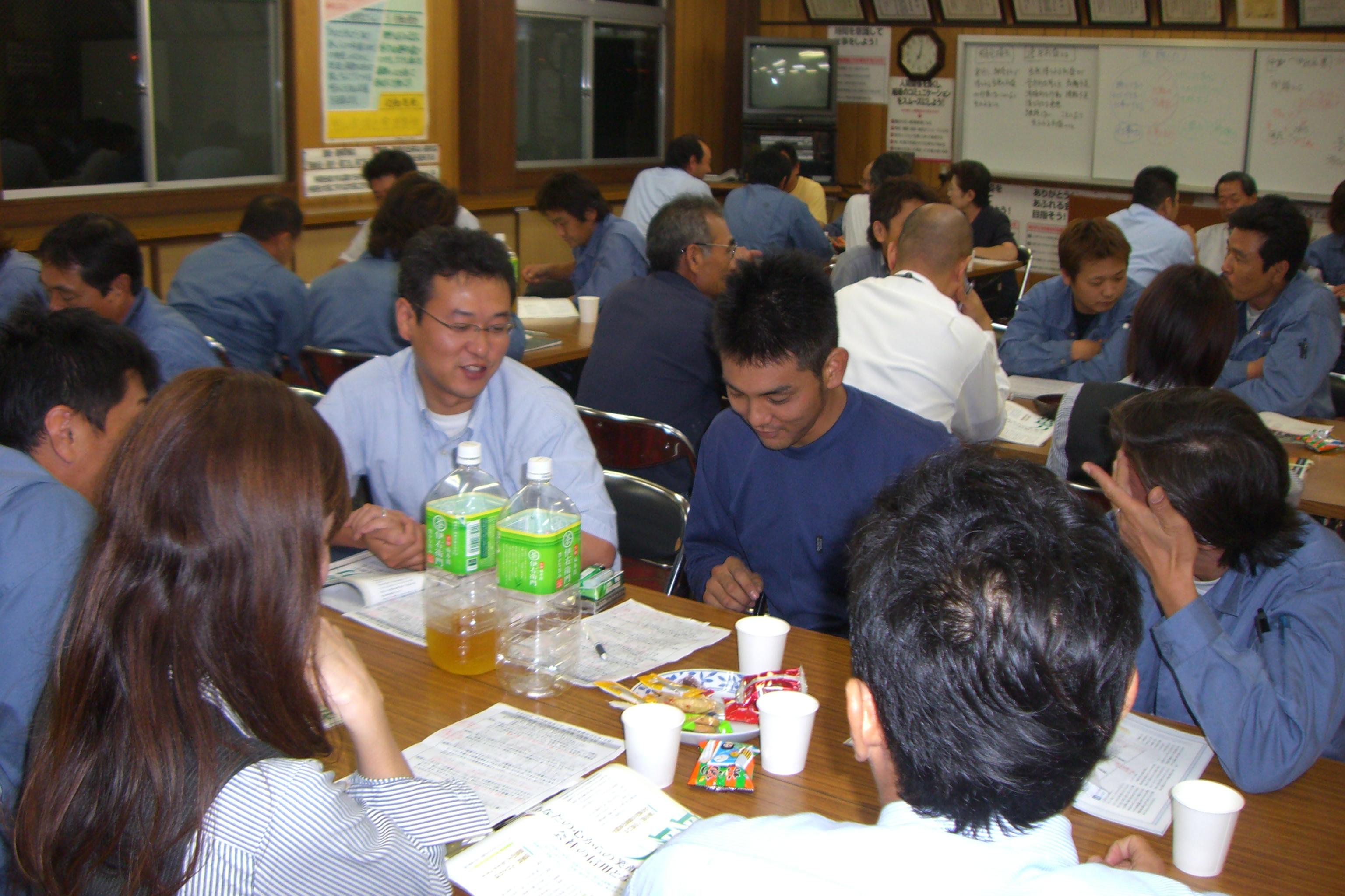 10月社内勉強会を開催しました。