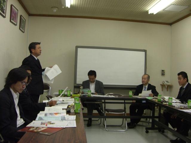 岩田産業㈱さんで勉強会でした。