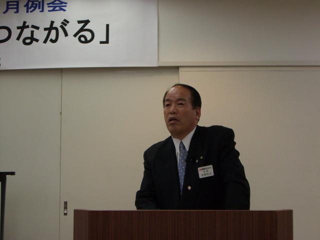 経営研究会11月例会に参加しました。