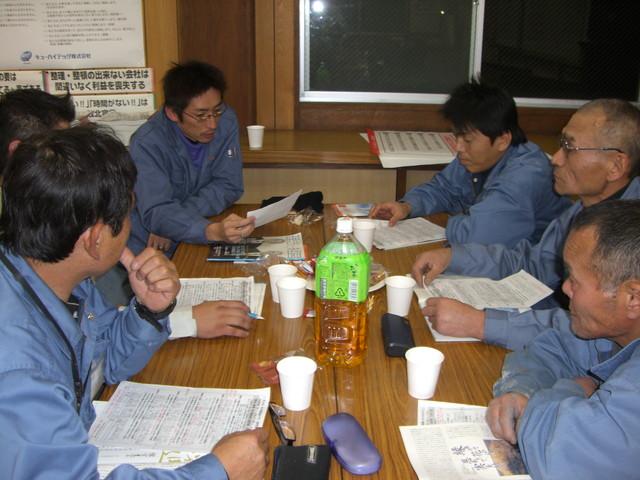 28日は今年最後の社内勉強会でした。