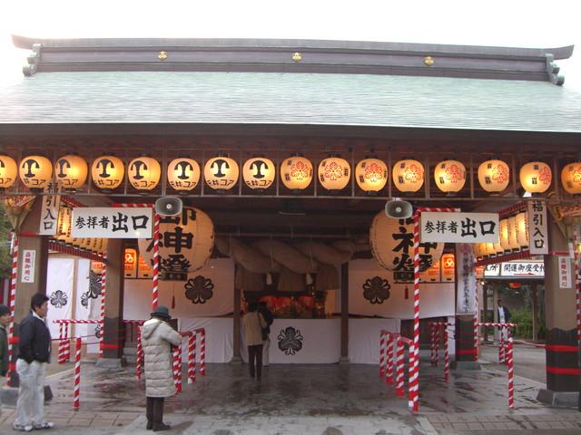 十日恵比須神社の大祭のお世話をしました。