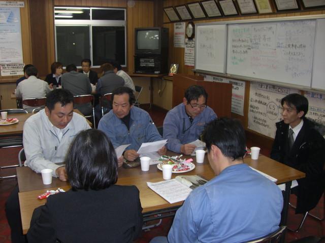 1月社内勉強会を開催しました。