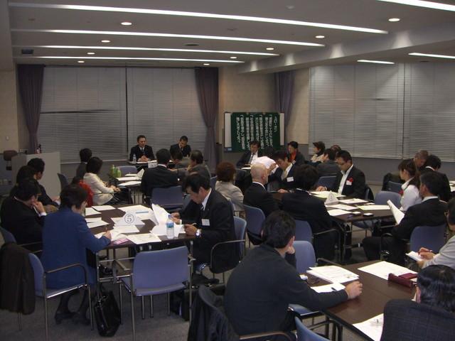 中小企業家同友会博多支部2月例会に参加しました。