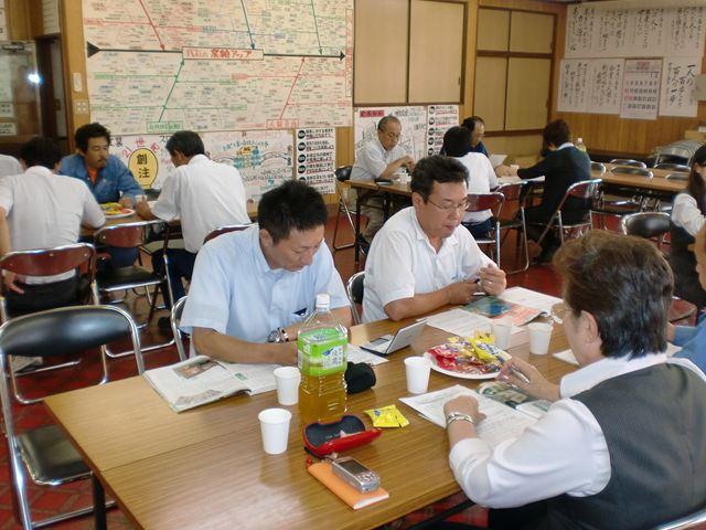 7月社内勉強会を開催しました。