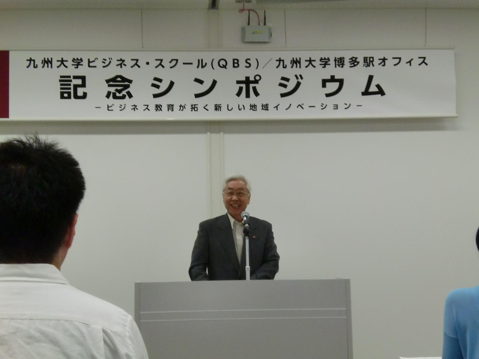 QBSシンポジウムに出席しました。