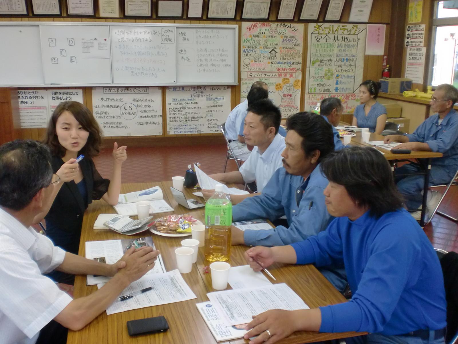 8月社内勉強会を開催しました