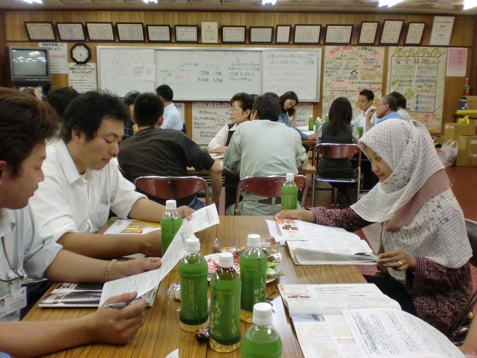 9月社内勉強会を行いました。