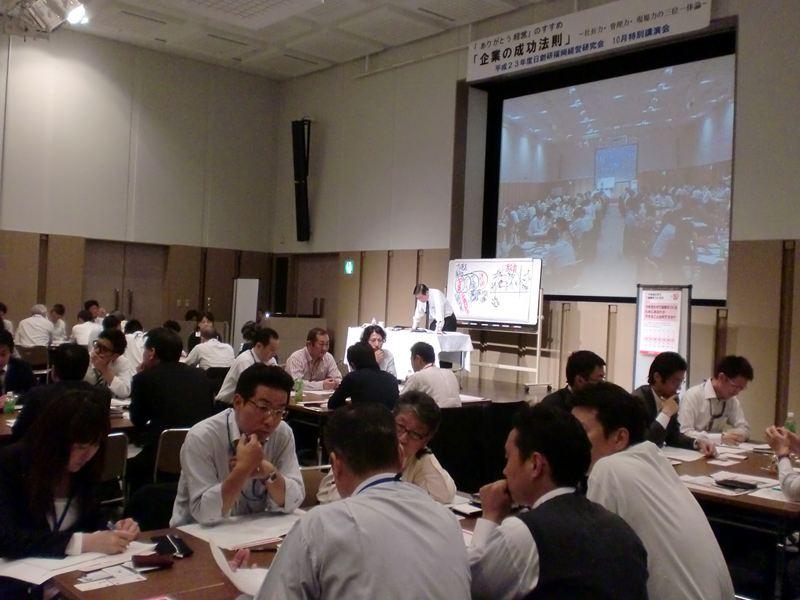 福岡経営研究会6時間セミナーに参加しました。