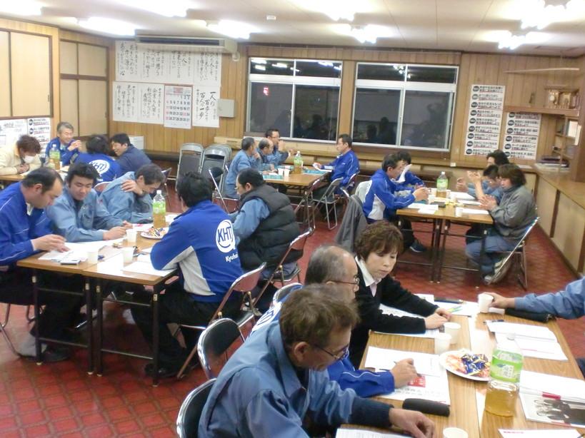 12月社内勉強会を開催しました。