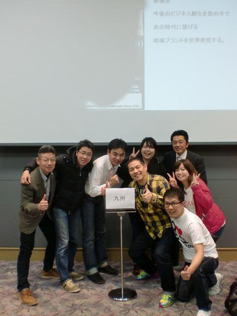 関西MBAビジネスプランコンテストに参加しました。