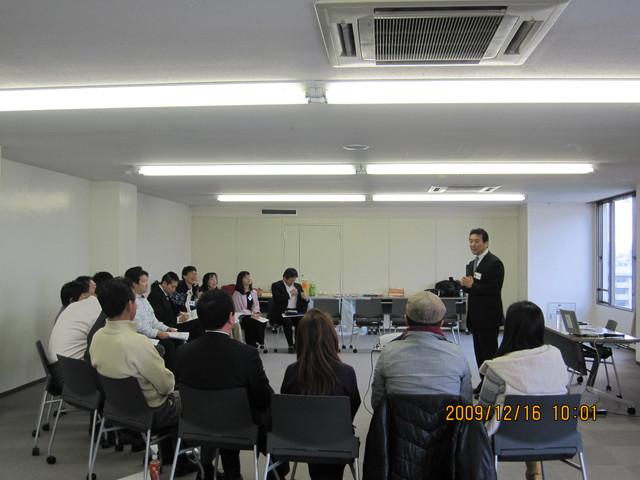 コーポレートコミュニケーションリーダー養成講座に参加しました。