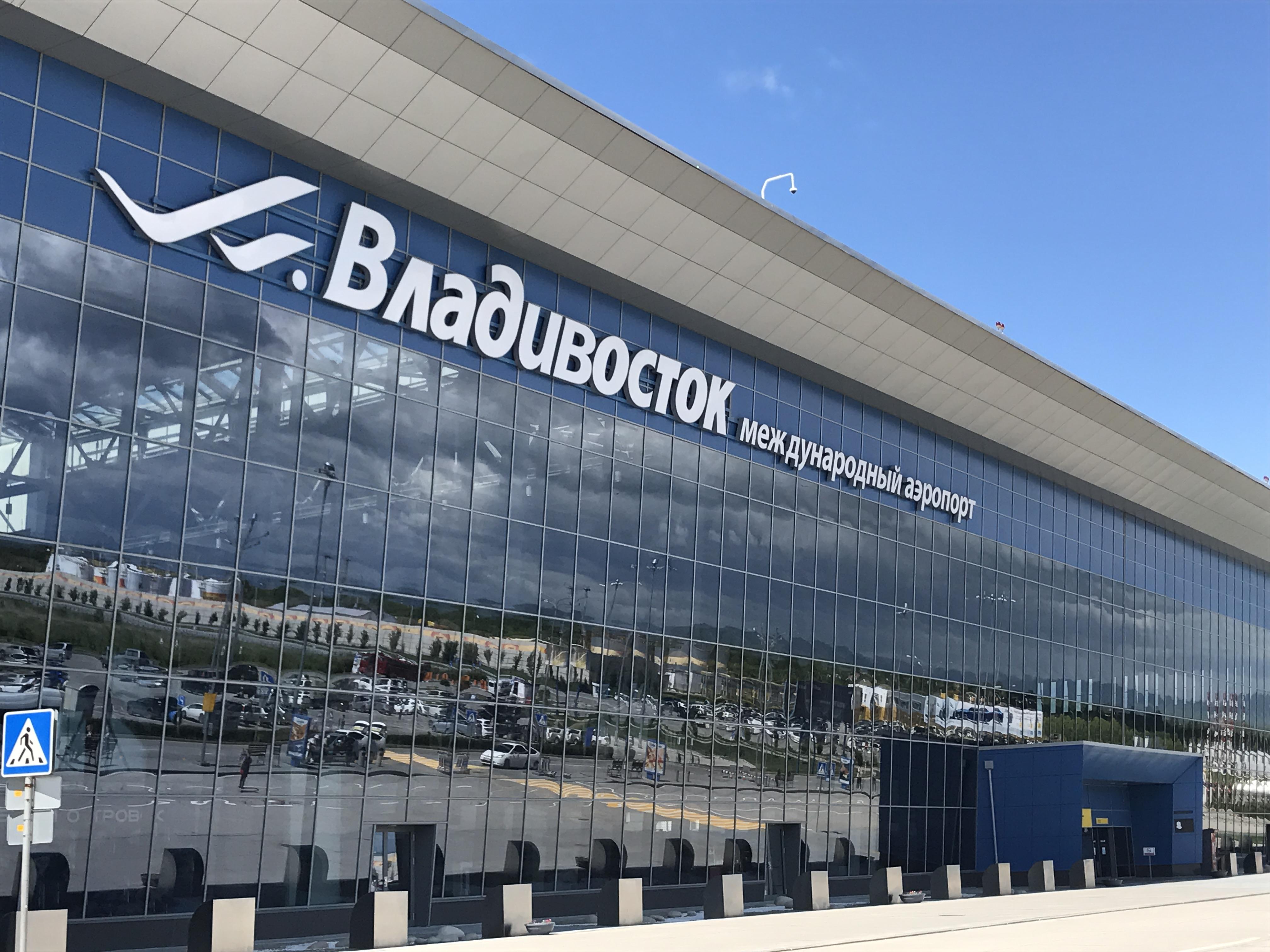 ウラジオストクへ初訪露してきました。