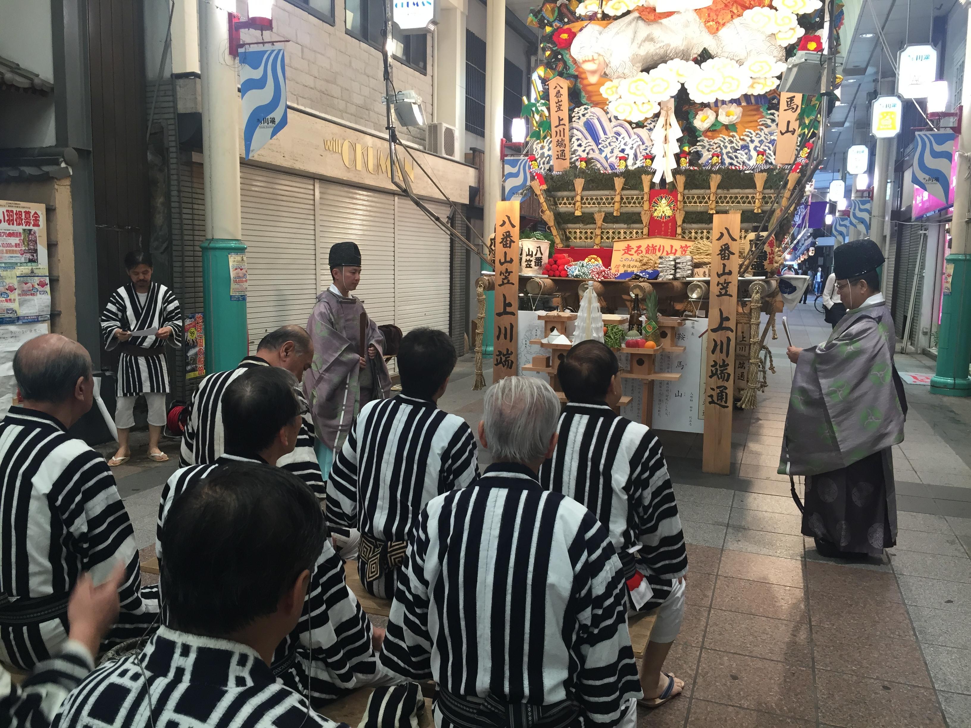 2015博多祇園山笠を振り返る4(御神入れ神事から追い山まで)