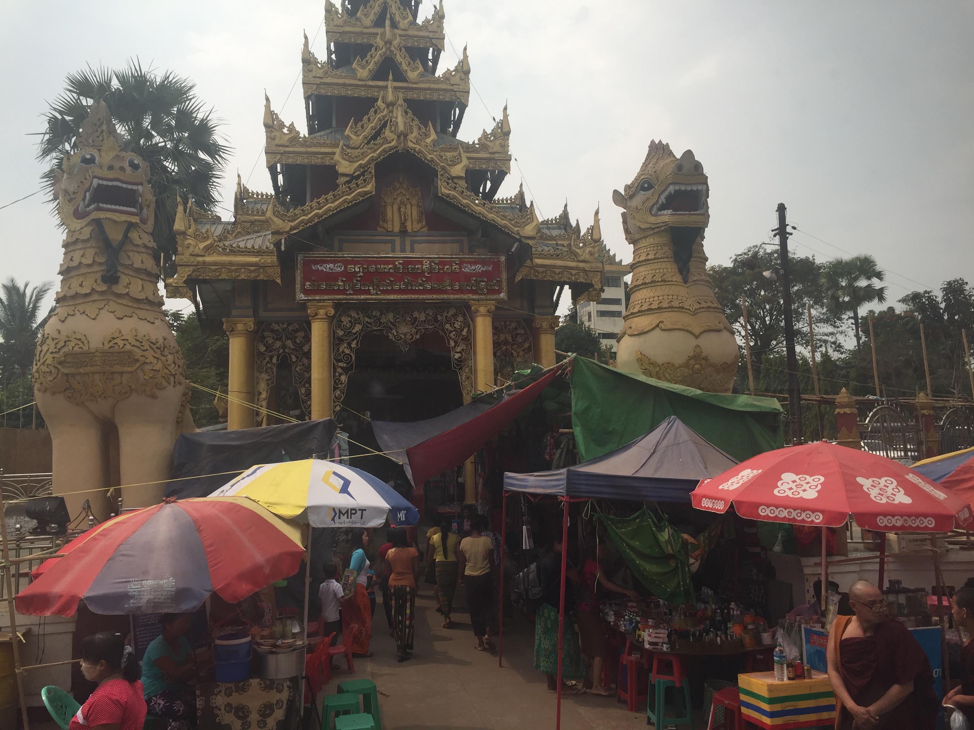ミャンマービジネス訪問記1