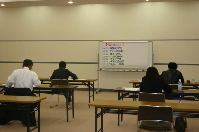 東京でコーチングの認定試験を受けました。