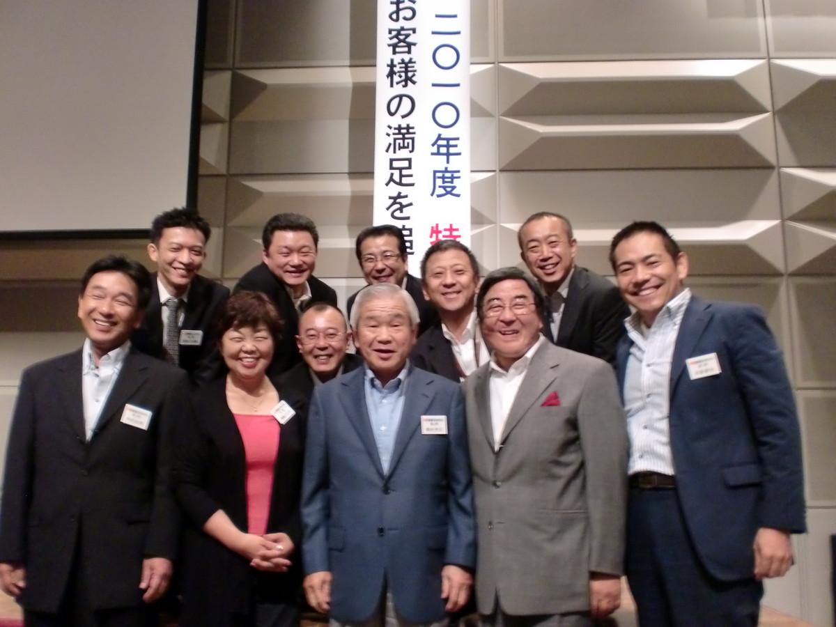 東京特別研修に参加しました。
