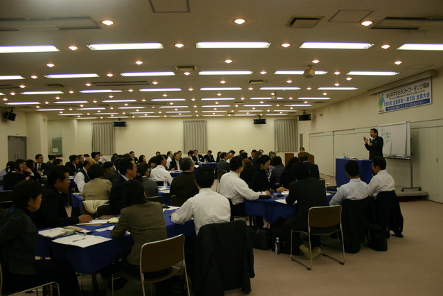 全日本マネジメントコーチング協会全国大会に参加しました