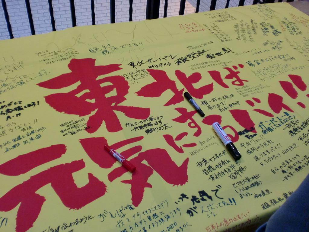 九州プロレス「東北ば元気にするバイ!」に参加しました。