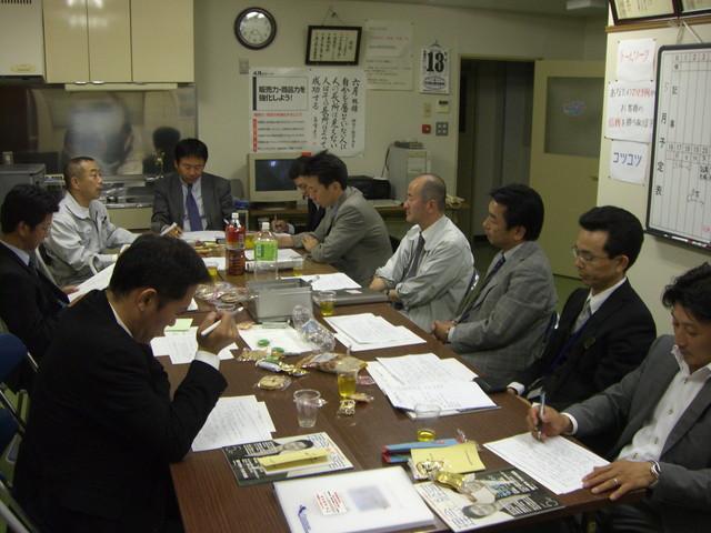 経営理念委員会さんに参加しました