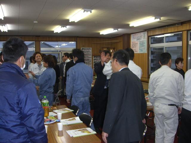 4月社内勉強会を開催しました。