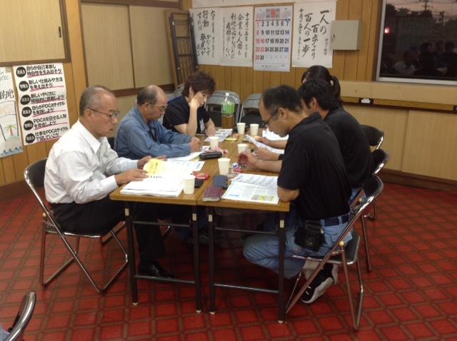 9月度「理念と経営」社内勉強会を開催しました。