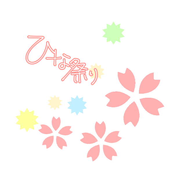 イベント限定ウェルカムボード【3月Ver.】